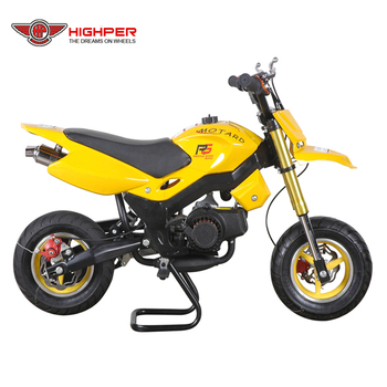 Mini Motard bikes,49cc 2stroke pocket Bike(PB007)