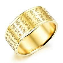 Marlary Guangdong China Cheap Jewellery Stylish Men Stainless Steel Rings Engraved Mens Gold Ring