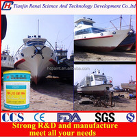 Hot exported self polishing antifouling paint for sport&fishing boat