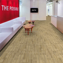 Hot sale 100%PP 8+4 high low loop office carpet with wholesale price