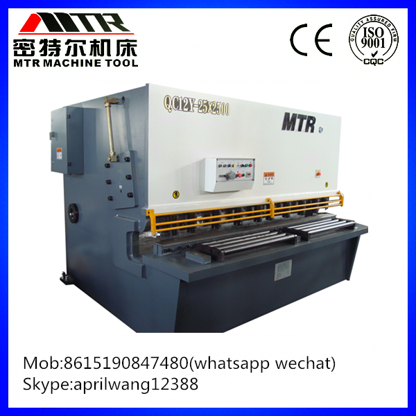 Automatic electric power cut stainless sheet hydraulic plate machine tool(QC12Y-16*4000)