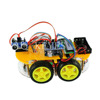 Bluetooth Starter Kit Type B Robot