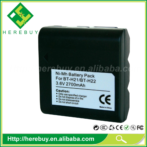 2000mAh Digital Camcorder Li-ion Battery for Sharp VL- A10U A111 A40U AD200U AD260U AH131 AH151 AH161
