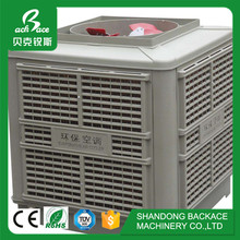 1.1kw CE inverter big portable evaporative air cooler with castor and elbow
