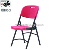 White HDPE folding chair durable outdoor stacking BBQ foldingchair