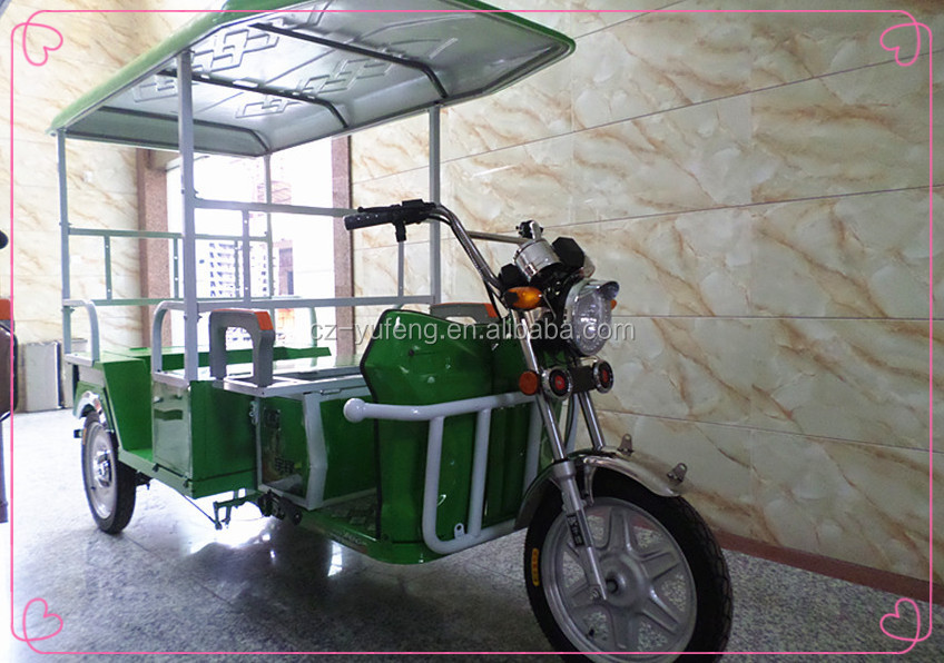 2015 newest electric commercial tricycles for passengers