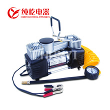 Portable Air Compressor Pump150PSI Heavy Duty Dual Cylinder Air PumpAuto 12V Tire Inflator for Car, Truck, RV, Bicycle