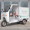 frozen meat/milk/vegetable car refrigerated electric power tricycle with cargo box
