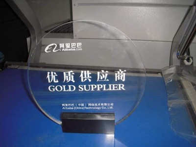 GOLDER SUPPLIER