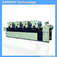 74) second hand offset printing machine