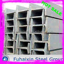 H Beam Price Steel /carbon hot rolled structural steel h beam
