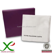 Scratch Free Microfiber Polishing Cloth for Silver