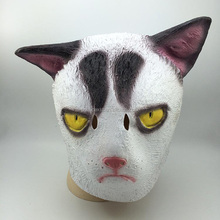 New high quality latex animal head grumpy cat mask for halloween party