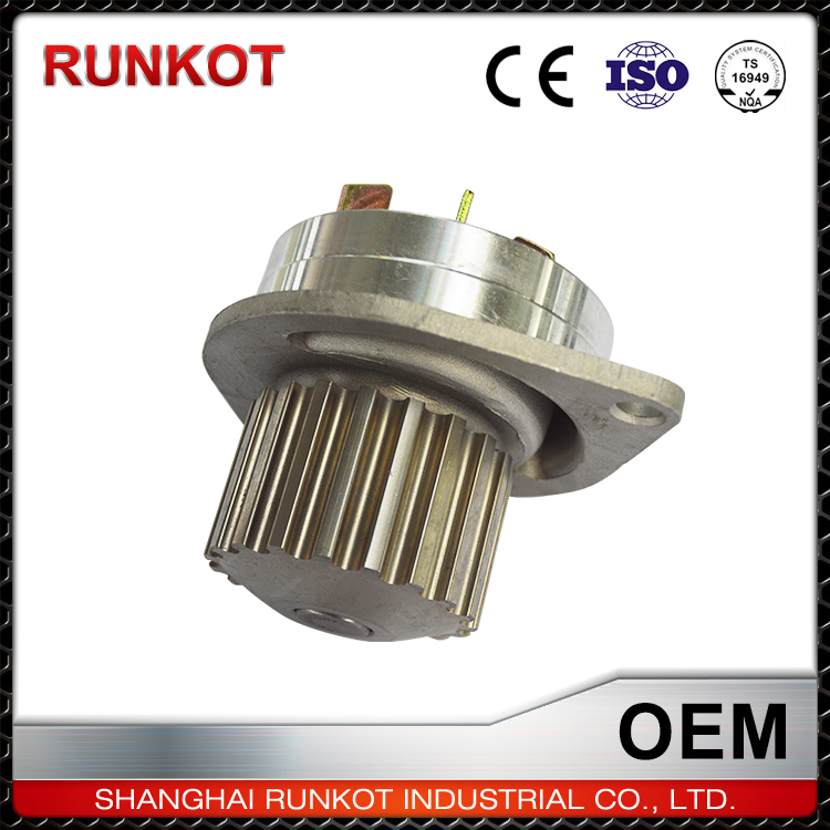 Shanghai Supplier Factory Direct Sale Auto Water Pump Qd 1900