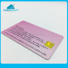 Prepaid Top-up Card with Anti-fake Label