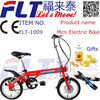Strong Mini foldable 24v FLT-1009 electric a bike with CE