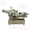 YB-120 Automatic Lollipop Twisting Packing Machine