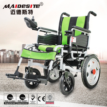 Maidesite power folding electric standard size wheelchair with lithium battery