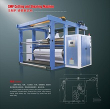 Shengwei Machine Textile Various Types Of Fabric Shearing Machine For Sale