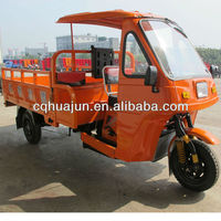 175cc 200cc Tricycle Bike Cargo with 2 Seats for Cargo and Passengers/ Three Wheel Motorcycle Cargo Tricycle with Cabin