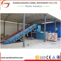 Semi automatic horizontal baler for waste paper cardboard plastic horizontal baler machine