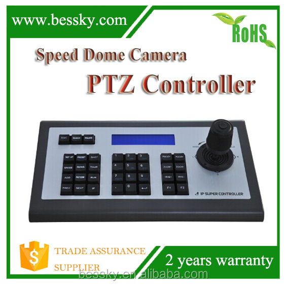 ptz board controller,auto tracking ptz camera PTZ Controller Mini keyboard