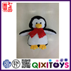 /product-detail/chrismas-plush-stuffing-animal-sex-custom-plush-doll-male-sex-toys-pictures-60492520610.html