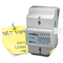 Swr Three phase four wire DIN rail stop digital power meter