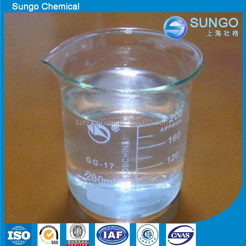 aluminum chlorohydrate ACH 50% solution