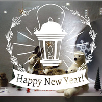Syene 3d art happy new year holiday reusable winter window static cling decal wall sticker
