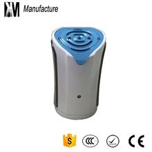 hot saling small size home air purifier for dust collector