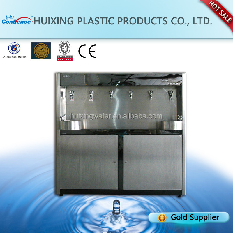 reverse osmosis water treatment equipment machine used at hospital