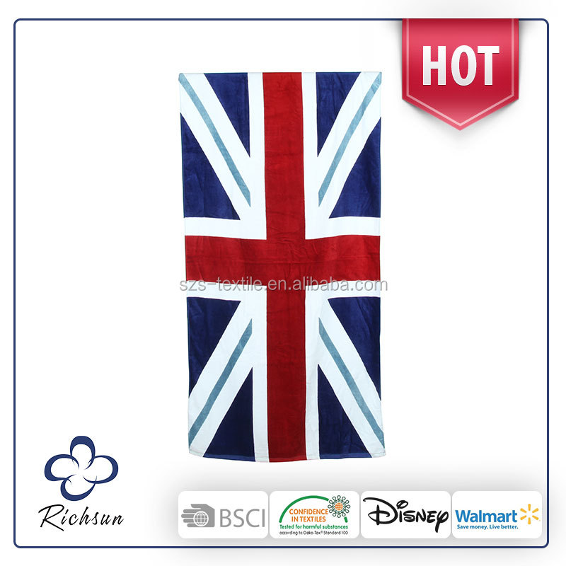 Gold Supplier Custom Beach Towels No Minimum, Germany Flag Beach Towel with Inflatable Pillow