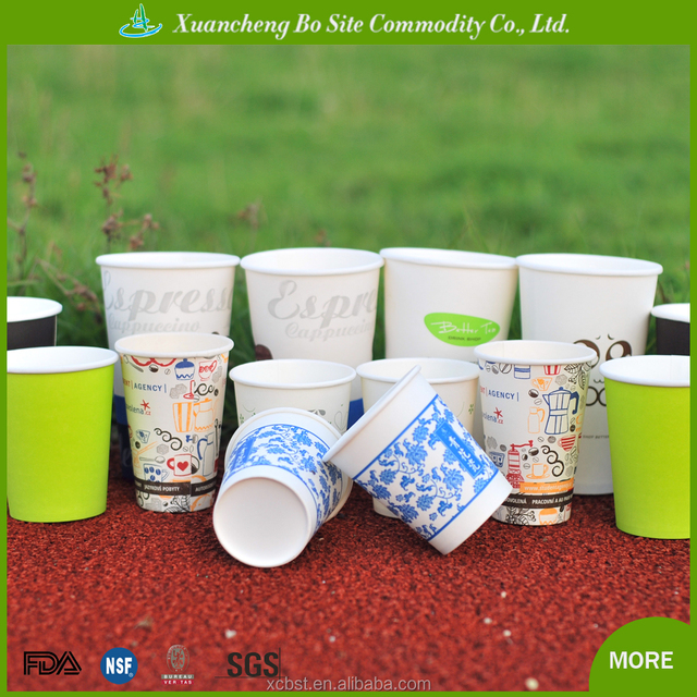 Hot Drink Double Wall Insulated Compostable Biodegradable Paper Coffee Cups with PLA