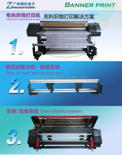 take up system for Roland Mimaki Mutoh Printer take up reel with tension arms