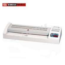 A2 size, metal body YT-460A cold and heat laminator