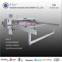 HXD-26C(long arm) computer single head quilting machine, cheap quilting machine