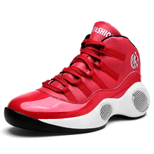 new good quality china wholesale men retro brand black basketball shoes