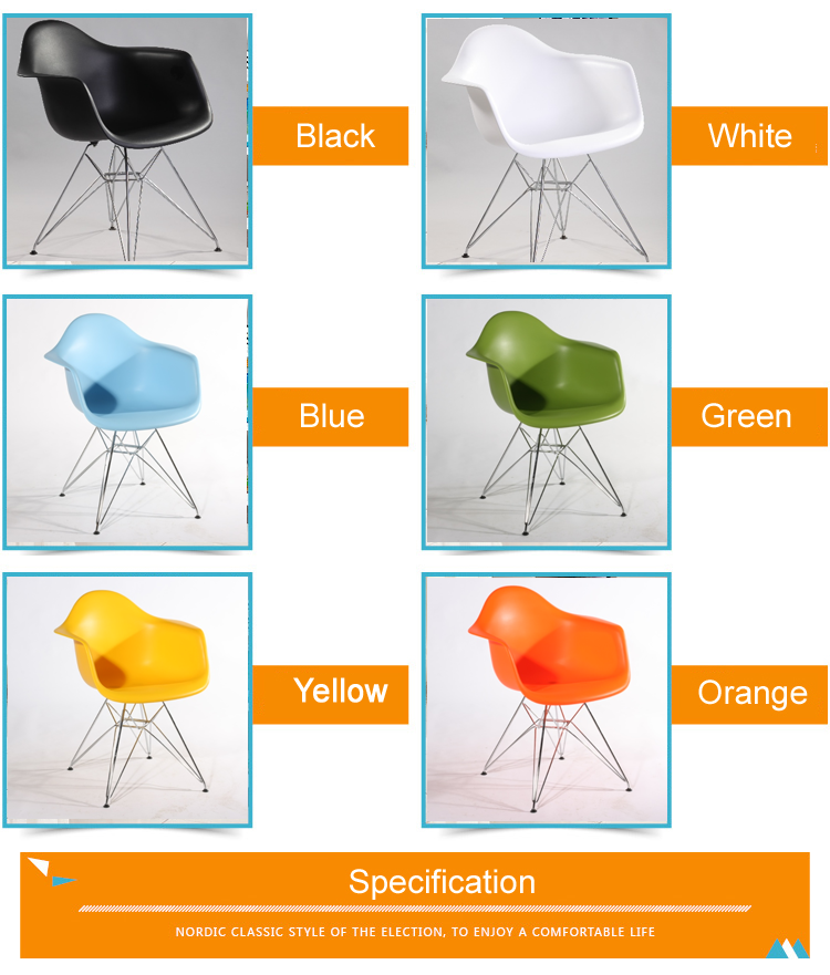 Wholesale plastic dining modern chairs with metal legs for sale