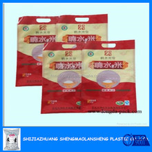 Alibaba China polypropylene woven bags/sacks for rice packaging