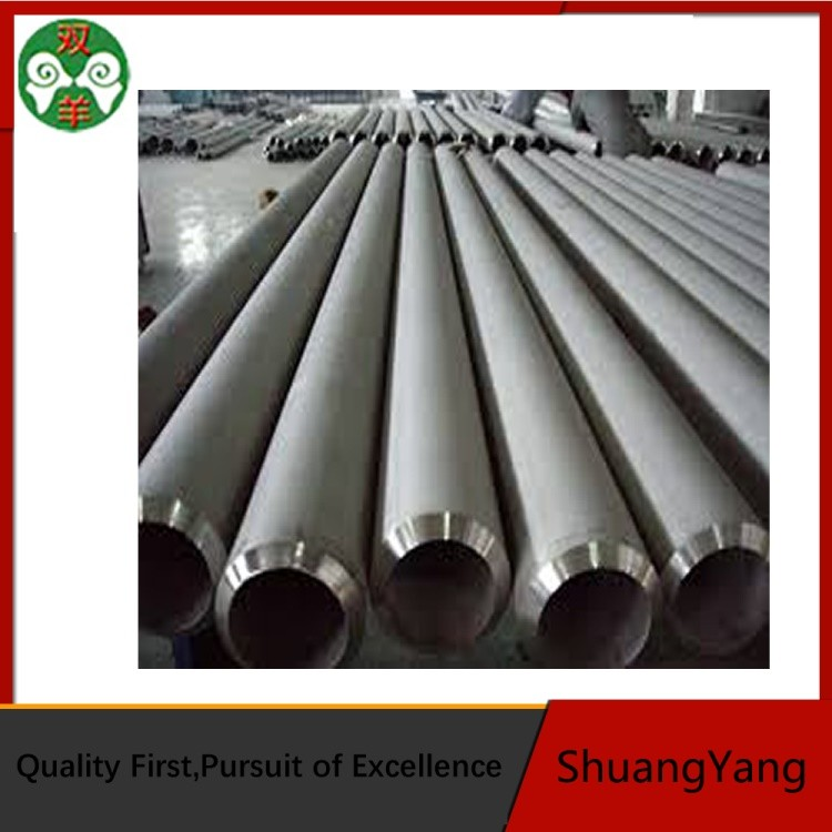 Oil and gas well casing pipe,api ct n seamless oil casing pipe price