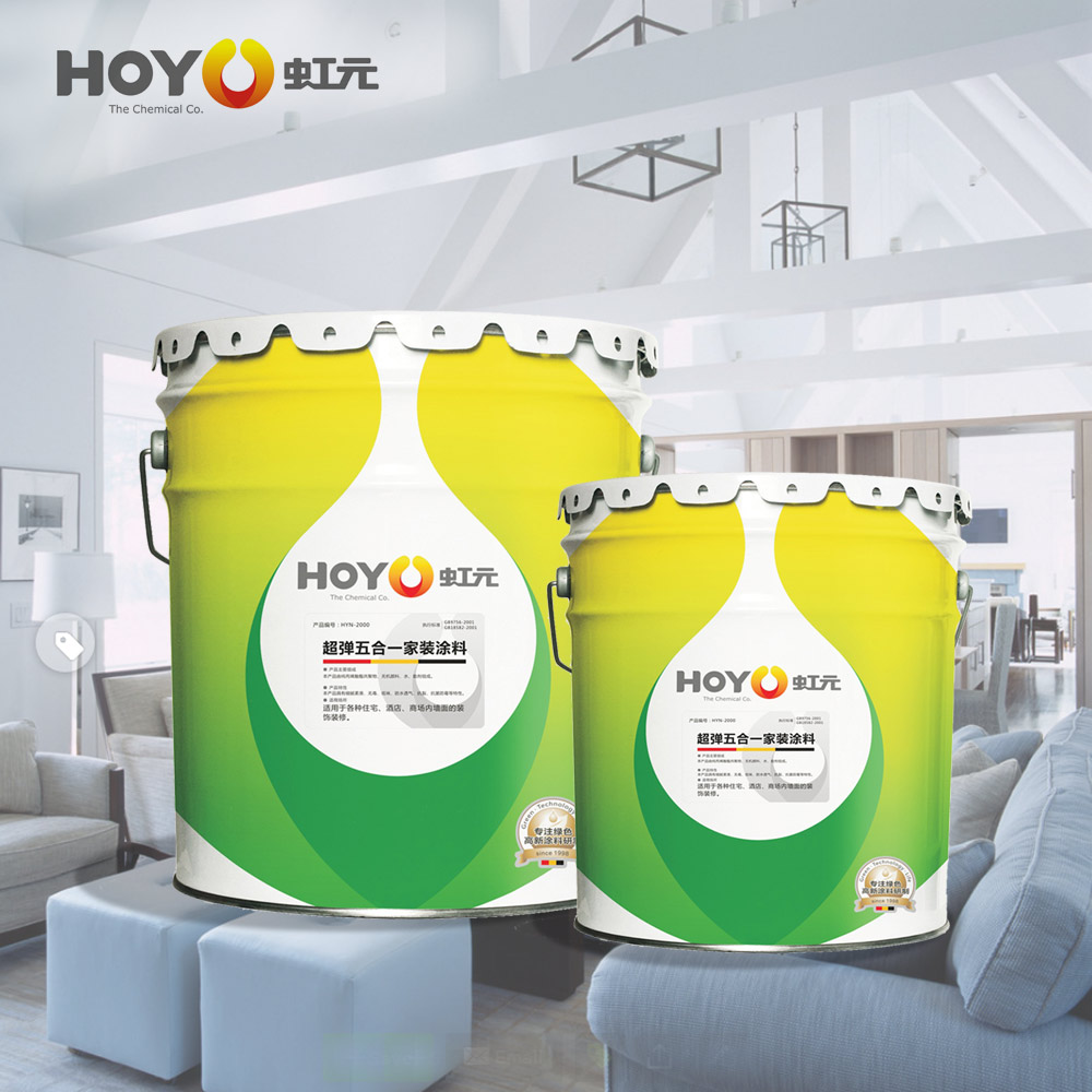 Architectural coating moisture-proof five-in-one interior home decoration wall paint