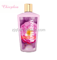 250ml Whitening Moisturizing Lotion, Body White Lotion-Happy Kiss