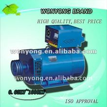 factory price brush alternator generator