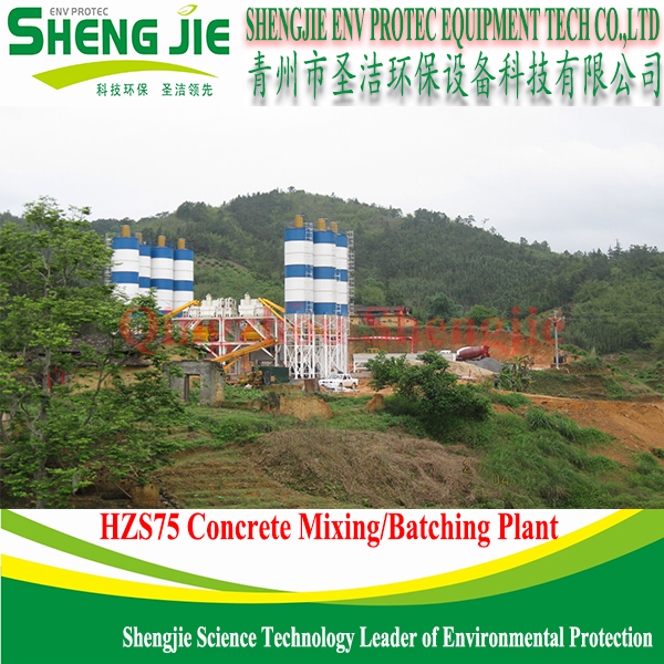 top quality hzs75 concrete batching plant process flow