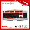 /product-detail/sunrupid-macro-definitional-keyboard-rgb-multfunctional-keyboard-60480615330.html