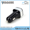 China supplier multiple mobile phone car charger 5V 1A