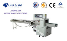 Ice lolly tube packing machine with color touch