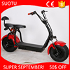 Various design fat tire 2seat mobility folding hybrid electrical scooter for sale