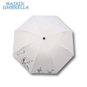 Wholesale Promotion for DIY Logo Painting Customized Flower Print Solid Colour Dye Sublimation White Umbrella for Wedding Gifts
